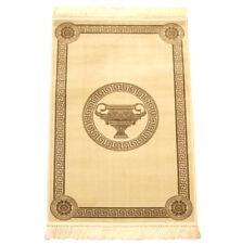 Mäander Teppich Beige Amphore viele Größen Kunstseide Medusa Carpet Rug versac