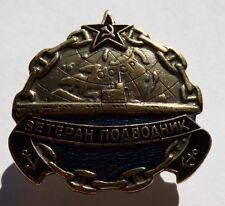 "RUSSIA RUSSIAN BADGE - NAVY SUBMARINE ""Veteran Fleet"" - RARE!"