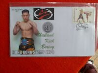 2004 THAILAND KICKBOXING   HONG KONG STAMP EXPO  COVER