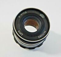 Vintage Soviet lens Industar 61L/D m39 2,8/55 for FED, Zorki, Leica Camera USSR