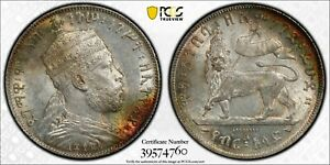 1889 A Ethiopia 1/2 Half Birr Silver PCGS MS62 Paris w/ Lion Uncirculated
