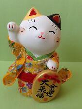 Maneki Neko Ceramic kawaii Lucky Cat with Money Crepe Kimono yellow from JAPAN