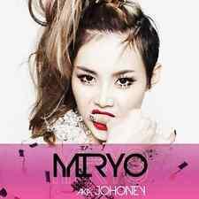 MIRYO [ BROWN EYED GIRLS] JOHONEY FEAT. GARY, THE KOXX, SUNY,NARSHA