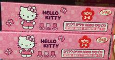 Kids Toothpaste  50g/1.7oz GEL FLUORIDE *Kosher*  Hello Kitty Grape Flavor