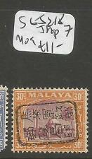 Malaya Jap Oc Selangor SG J218 Chop 7 MOG (4cxu)