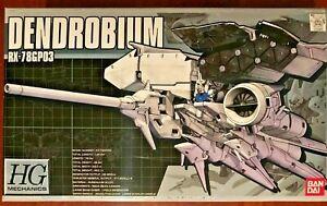 HG Mechanics-01 Dendrobium RX-78GP03 Gundam 0083 1/550 Bandai (Vintage) Last one