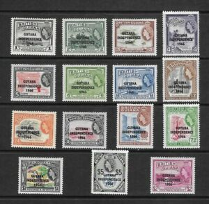 1966-1967 SET GUYANA POSTAGE STAMPS - SG 399-422 OVERPRINTED INDEPENDENCE - MLH.
