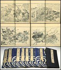 1833 Hyakunin Isshu Story Picture Matora Japan Original Woodblock Print 9 Book