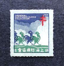 1939 Christmas Seal Stamp Shanghai China