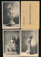 Japan JAPANESE ARTEFACTS 5 PPCs in envelope