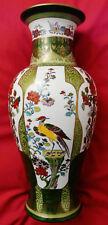 JAPONAIS porcelaine vase-Strategies CERTIFICAT - 46 cm