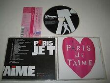 PARIS JE T'AIME/SOUNDTRACK/PIERRE ADENOT(POLYDOR/UICO 1121)JAPAN CD+OBI
