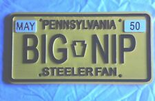 Personalized Pennsylvania Wood license plate 3d routed Custom