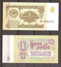 Rusland - Bankbiljet - 1 ROEBEL - UNC