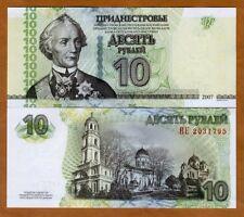 Transnistria, 10 rubles, 2007 (2012), P-44b, Unc