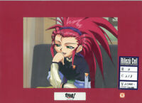 Tenchi Muyo Washu Post Production COPY CEL ANIME Authentic Japan #6