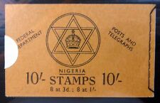 NIGERIA 1957 - 10/- Booklet SB9 Stitching Right Hand Side Unopened NC88
