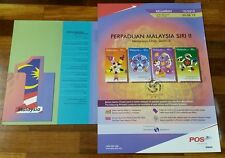 FREE Poster National Unity Series 2 Malaysia 2012 empty folder