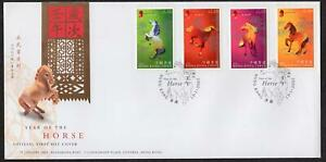 Hong Kong 956-9 used VF on cacheted unaddressed FDC; cat value $ 3.75