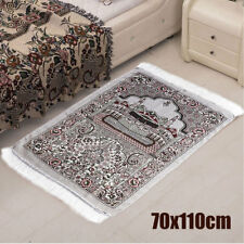 NEW Chenille Turkish Islamic Prayer Rug CARPET Mat Namaz Salat Musallah Tapestry