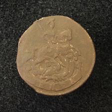 1766 DENGA OLD RUSSIAN IMPERIAL COIN. ORIGINAL. .