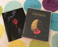 CRONOS blu-ray CRITERION collection GUILLERMO DEL TORO ron perelman