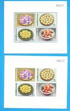 Thailand - Scott 1360A & 1360B - Vfmnh S/S - perf & imperf - Letter Writing Wk