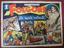 GIRAMONDO N.1 ALBI SERIE FOLGORE 1947