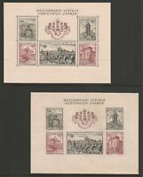 Czechoslovakia 1955 Philatelic Exhibition Set of 2 Souvenir Sheets MNH