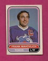 RARE 1975-76 OPC WHA # 110 TOROS FRANK MAHOVLICH CREASED CARD (INV# 8160)
