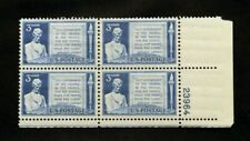 US Stamps #978 ~ 1948 GETTYSBURG ADDRESS 3c Plate Block MNH