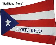 "BEAUTIFUL PUERTO RICO ""BORI"" Beach Towel 100% Cotton 5 x 2.5 feet FREE SHIPPING!"