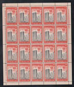 Haiti # C168 MNH Design DOUBLED FULL SHEET 1960 UN Issue