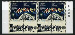 Israel 1990 Folklore Festival strip of 4  MNH