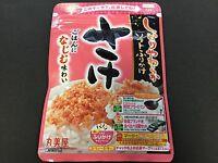 Marumiya Soft Furikake Japanese Seasoned Powder Salmon Rice Sprinkle 28g JAPAN