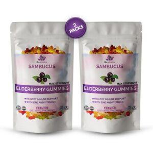(2 Pack) Elderberry Gummies Sambucus Immune Support Vitamin C & Zinc