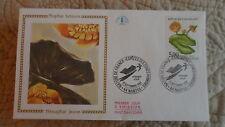 FDC Enveloppe Premier Jour - CEF - Nénuphar jaune - 12/09/1992 - Nantes