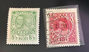 1927, Russia, RSFSR, B52-53, Mint, Used