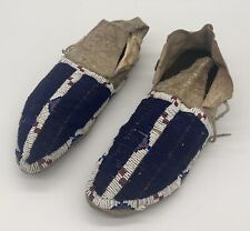 Old Plains Indian Beaded Moccasins