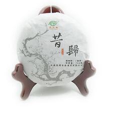 100g 3.5oz  2015 Year Yunnan Xi Gui Raw Puer Cake Sheng Pu-erh Tea