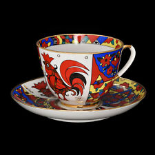 Folk patterns, Tea Cup & Saucer, Lomonosov Porcelain, IFZ, Russia