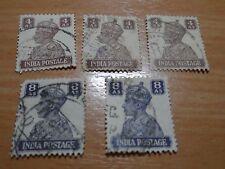 Bundle of vintage India stamps