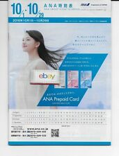 ANA ALL NIPPON AIRWAYS SYSTEM TIMETABLE  10/1/2016 787 VACATIONS-ANA PREPAID