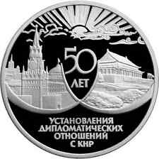 Russia 1999 3 Rubles Diplomatic Relations China Ag