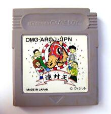 Rentaiou (JAP import) jeu / game Nintendo Game Boy, Gameboy Color, GBA / GBA SP