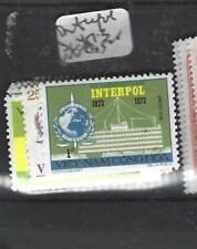 VIET NAM  (PP3006B)   INTERPOL    SC 451-3       MNH