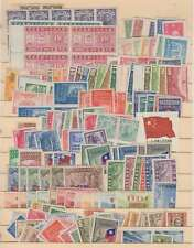A1936: Earlier China Stamp Lot, Mint; LOOK!!