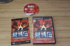 Onimusha Buraiden (Japanese PS2 Import! PlayStation 2)