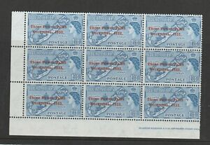 Bermuda 1953 Talks, 1/3 Imprint block of 9 with LK joined (top right hand stamp)