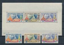 LL93209 Laos Unesco nubian monuments fine lot MNH